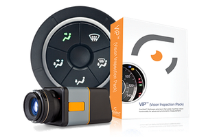 VIP complete solution software ProMetric