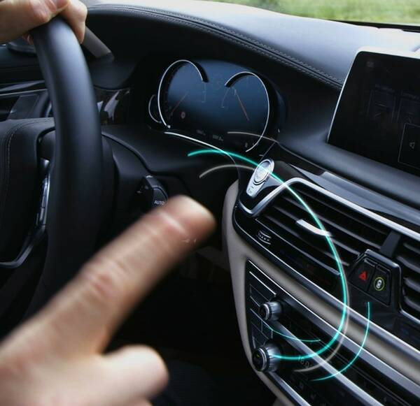 automotive 3D sensing gesture control Sony